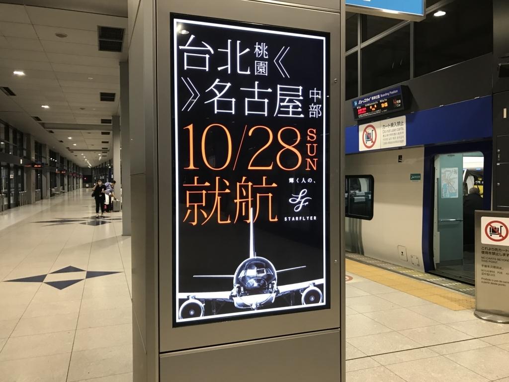 f:id:Nagoya1976:20180505114641j:plain