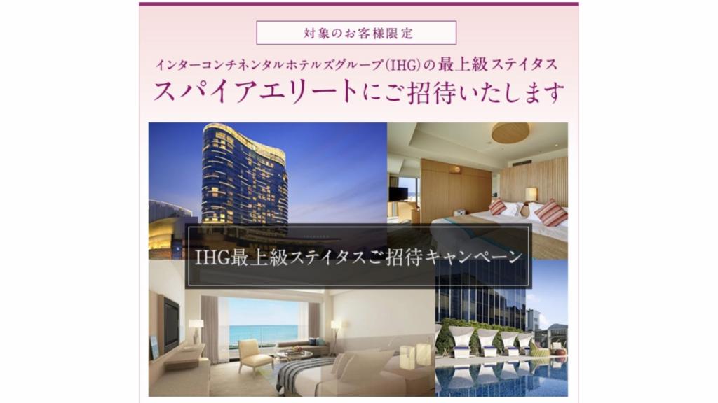 f:id:Nagoya1976:20180512080559p:plain