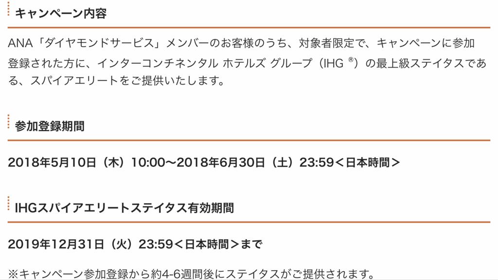 f:id:Nagoya1976:20180512114144p:plain