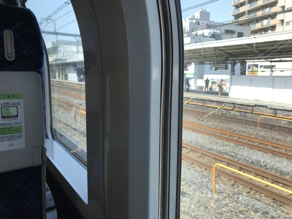 f:id:Nagoya1976:20180520095102j:plain