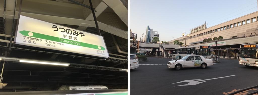 f:id:Nagoya1976:20180520100026j:plain
