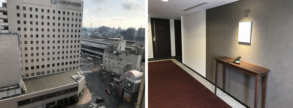 f:id:Nagoya1976:20180520102324j:plain