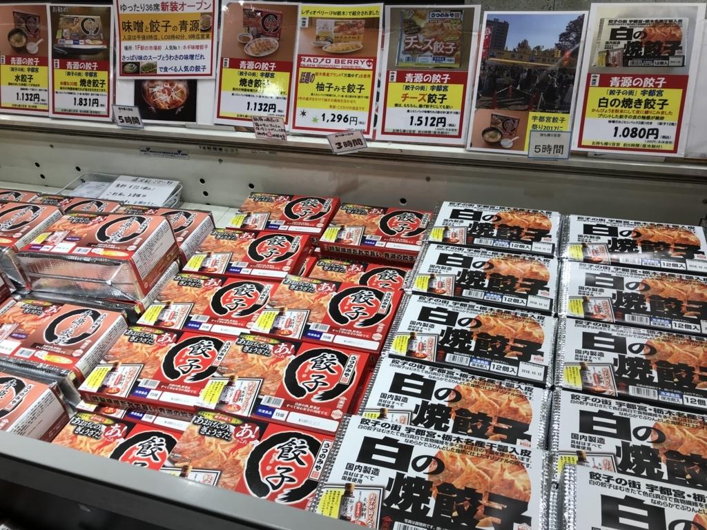 f:id:Nagoya1976:20180520110504j:plain