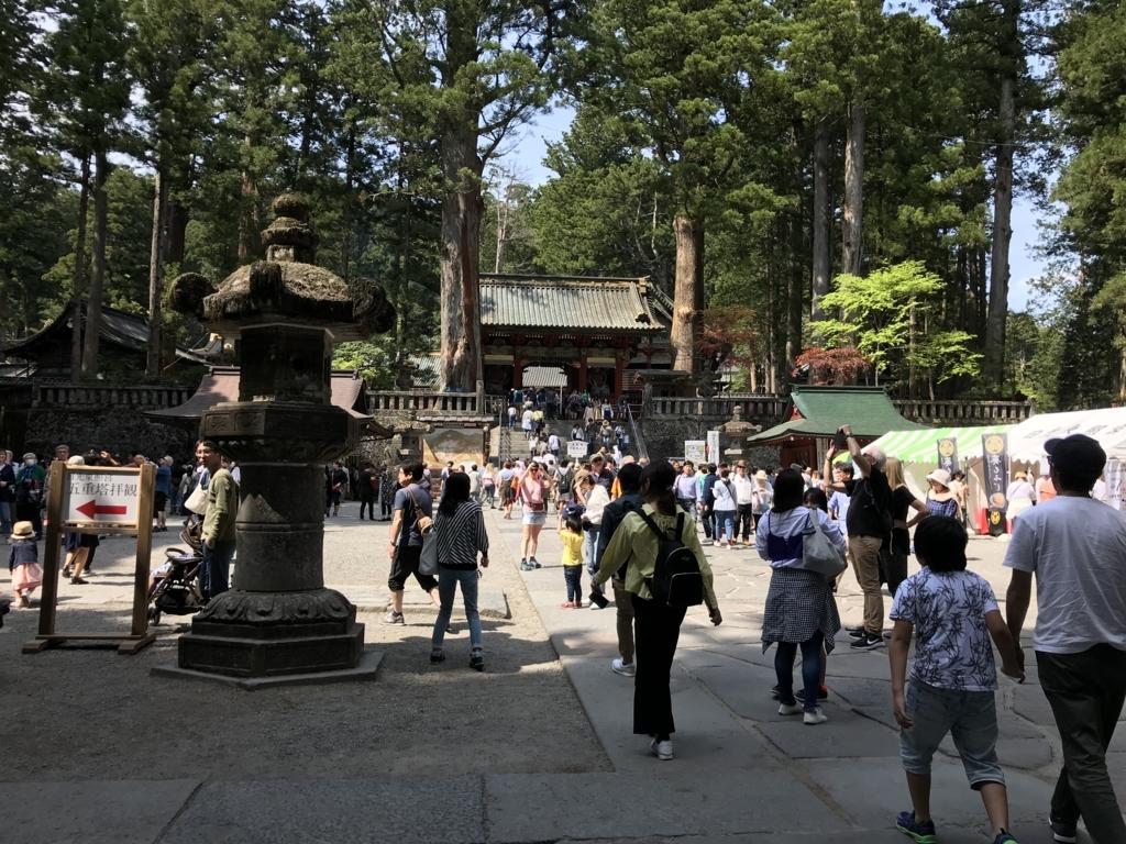 f:id:Nagoya1976:20180520124538j:plain