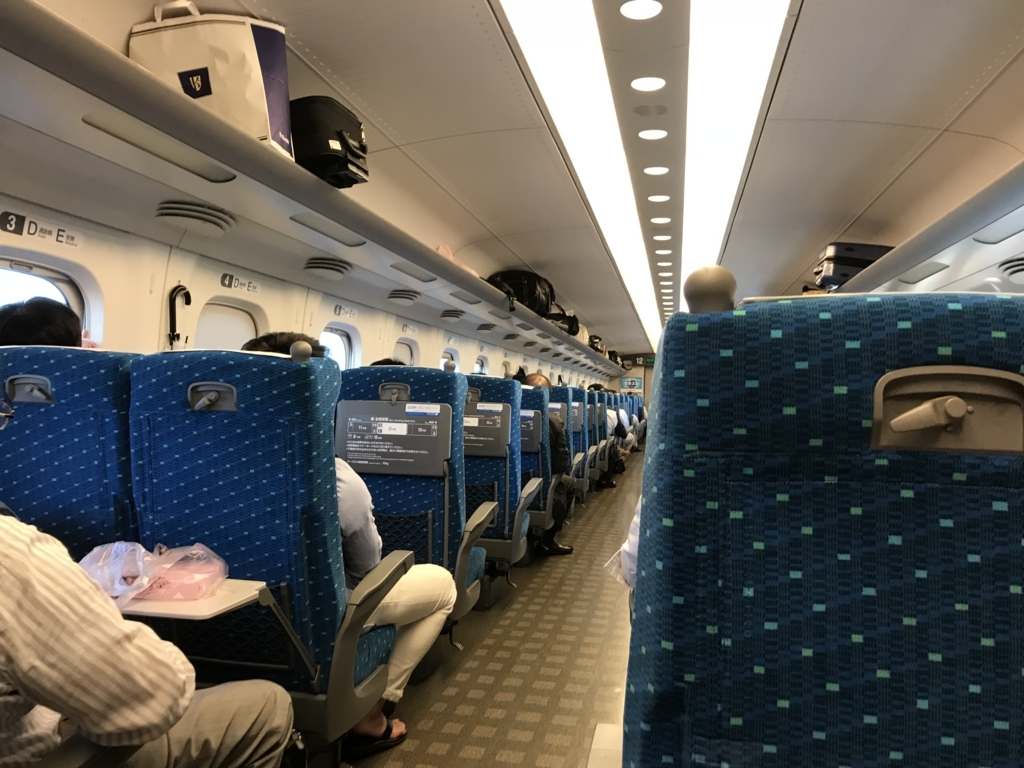 f:id:Nagoya1976:20180617115039j:plain