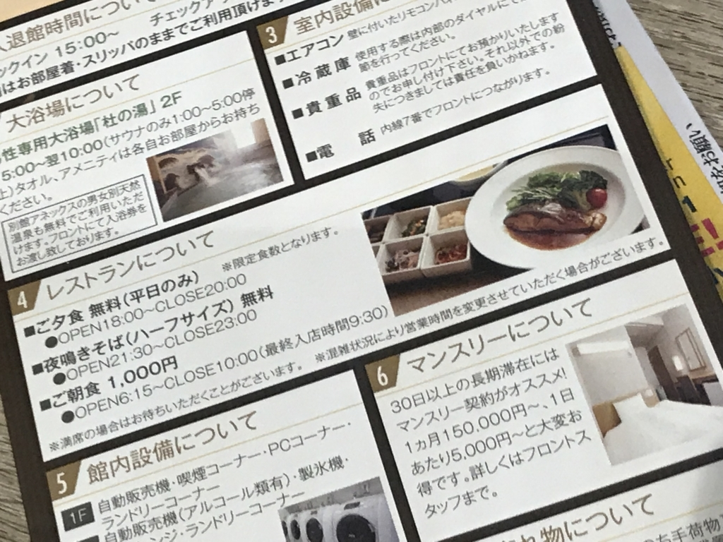 f:id:Nagoya1976:20180629094639j:plain