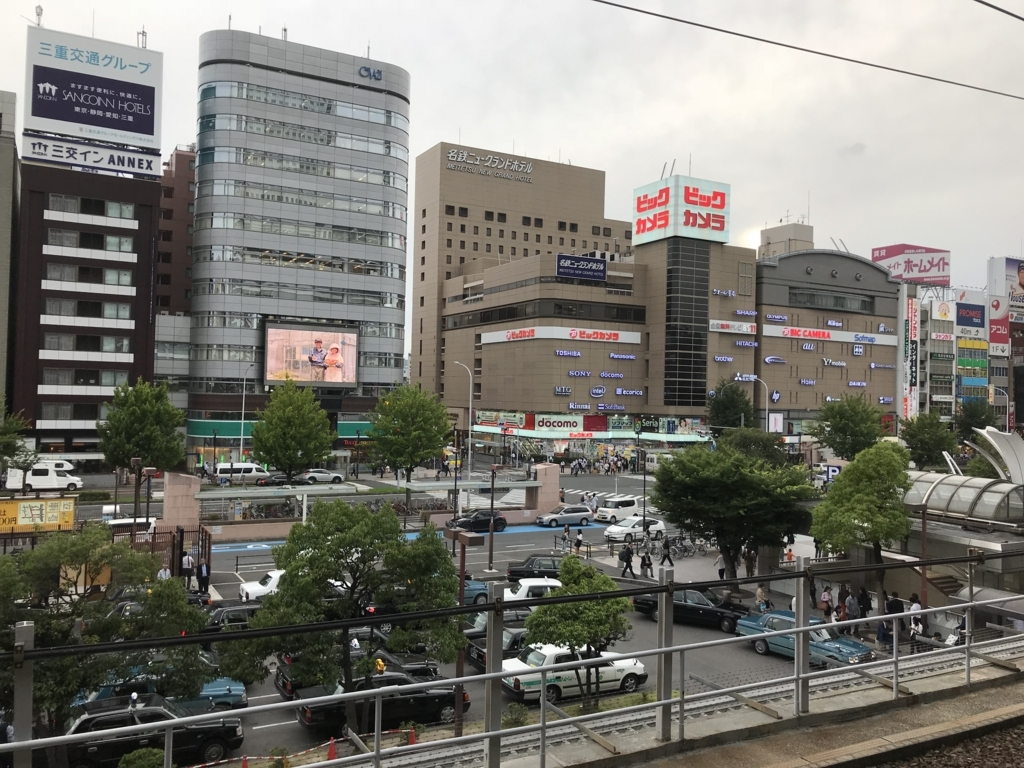 f:id:Nagoya1976:20180630135931j:plain