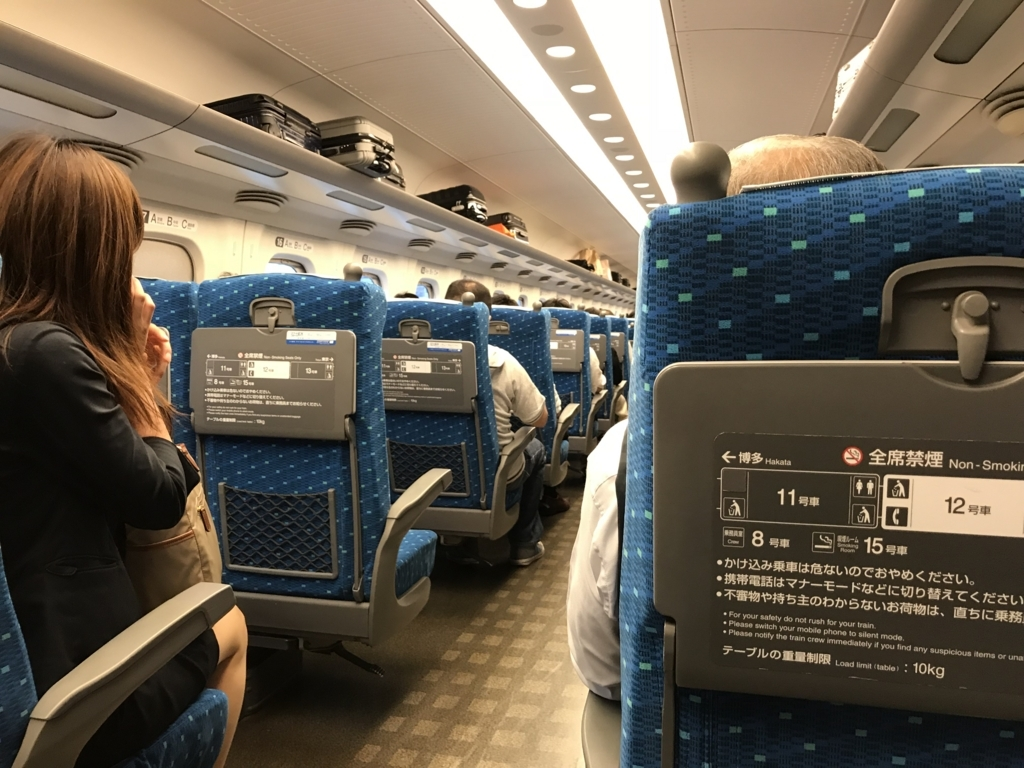 f:id:Nagoya1976:20180630142058j:plain