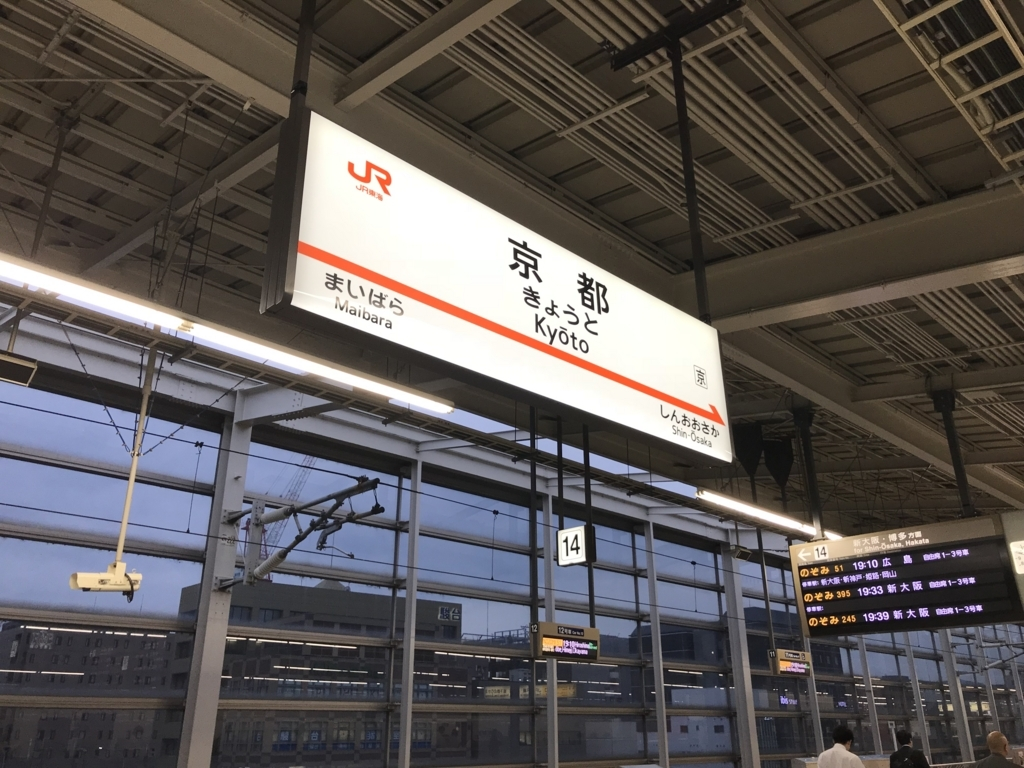 f:id:Nagoya1976:20180630143133j:plain