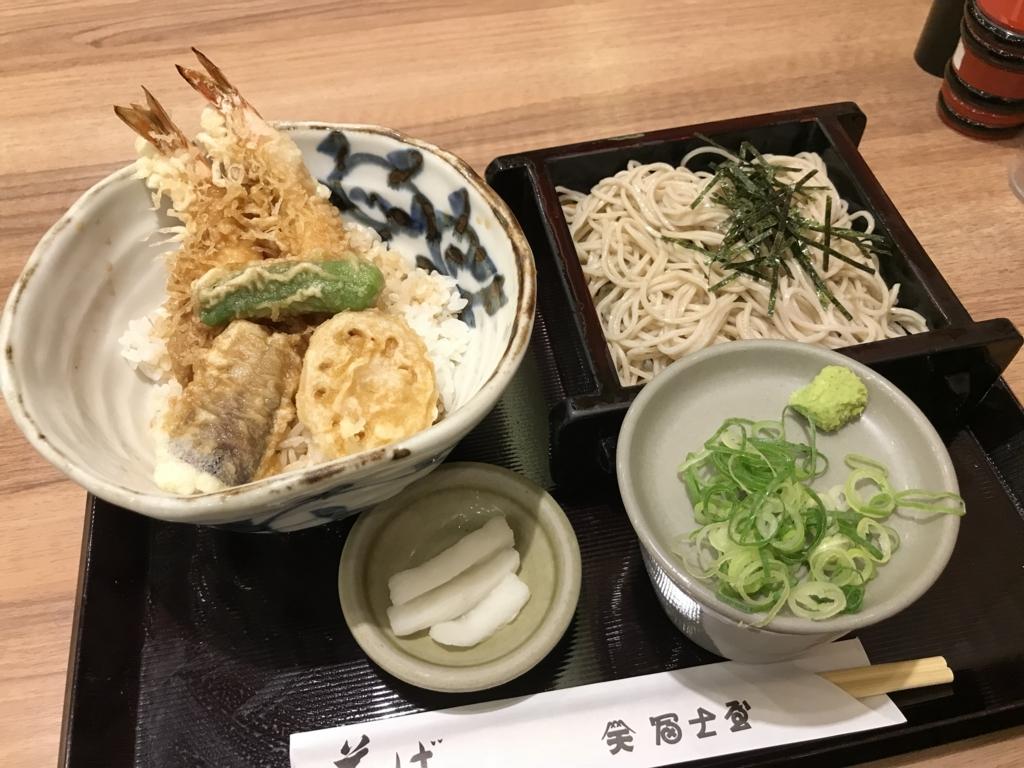 f:id:Nagoya1976:20180630151704j:plain