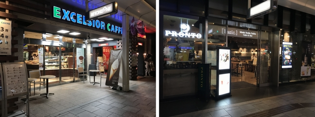 f:id:Nagoya1976:20180630152402j:plain