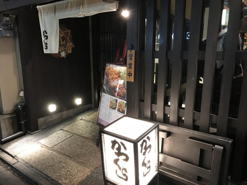 f:id:Nagoya1976:20180630153158j:plain
