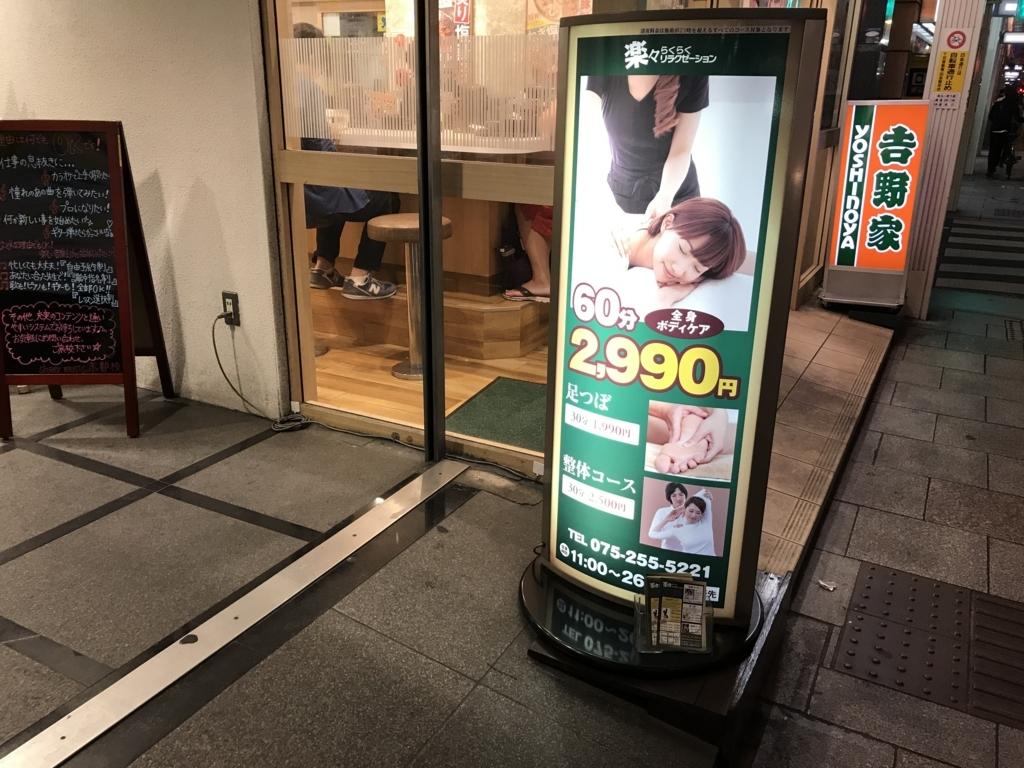 f:id:Nagoya1976:20180630154753j:plain