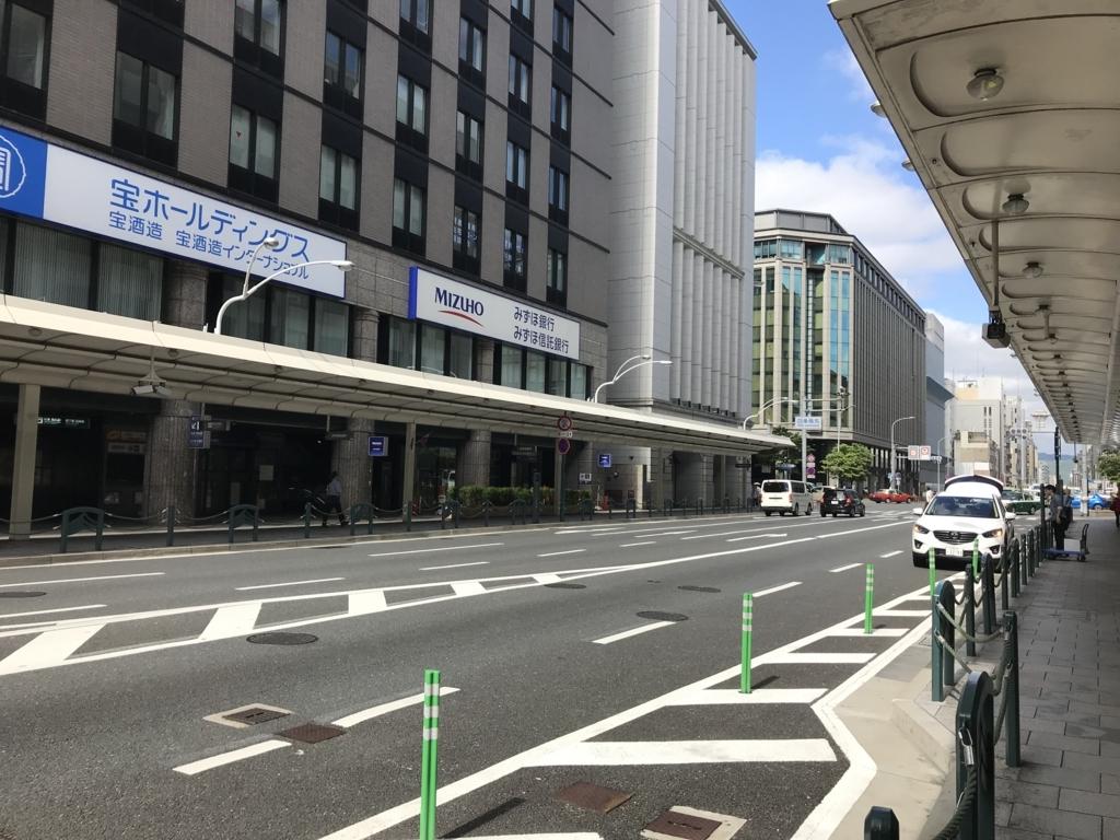 f:id:Nagoya1976:20180630161316j:plain