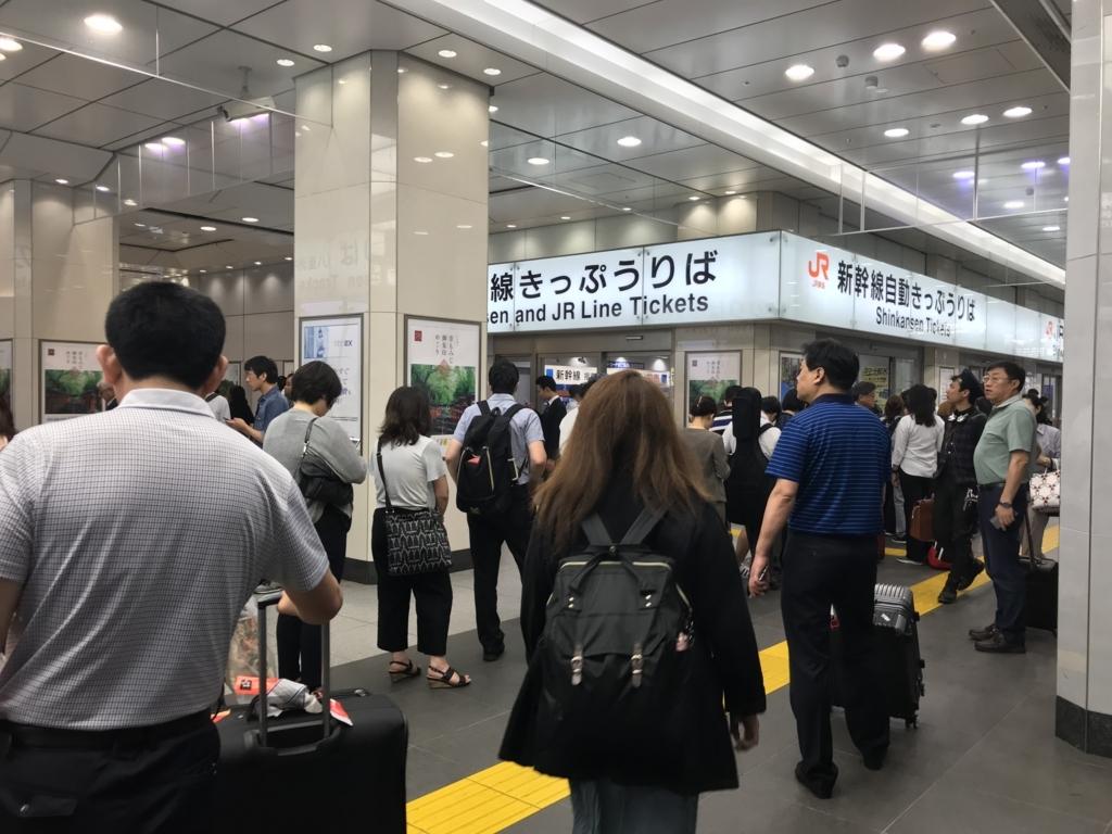f:id:Nagoya1976:20180701195928j:plain