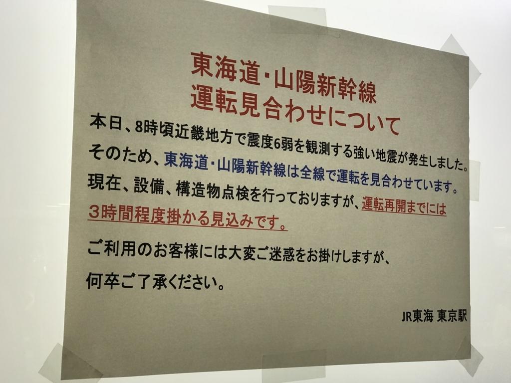 f:id:Nagoya1976:20180701210015j:plain