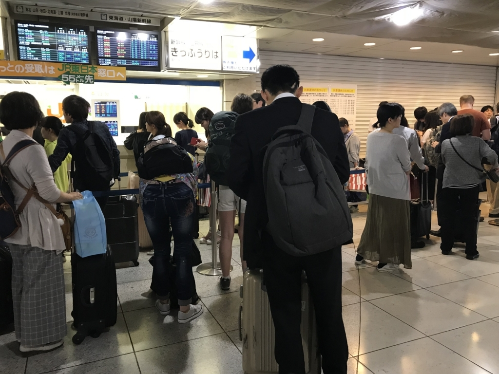 f:id:Nagoya1976:20180701231229j:plain