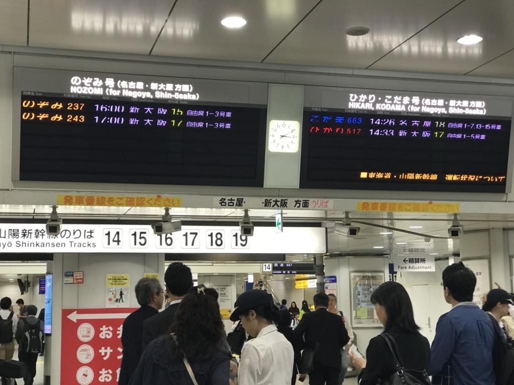 f:id:Nagoya1976:20180701231618j:plain