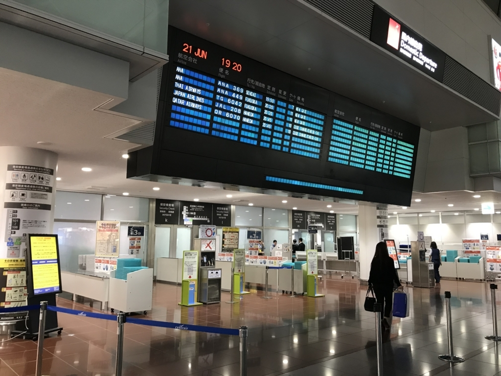 f:id:Nagoya1976:20180708233820j:plain