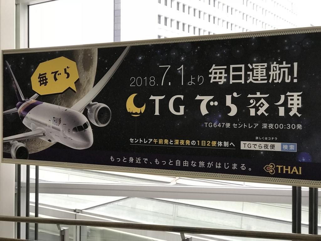 f:id:Nagoya1976:20180714155100j:plain