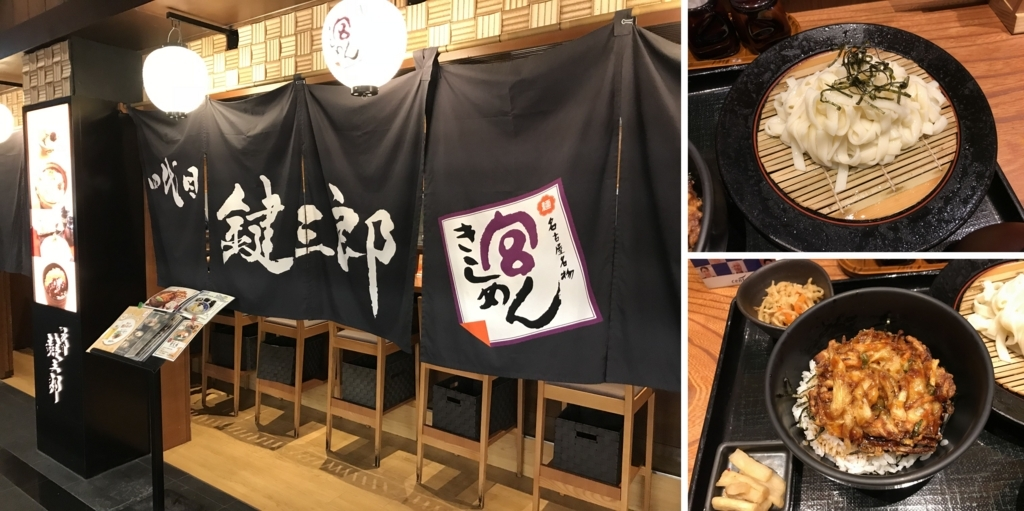 f:id:Nagoya1976:20180714173229j:plain