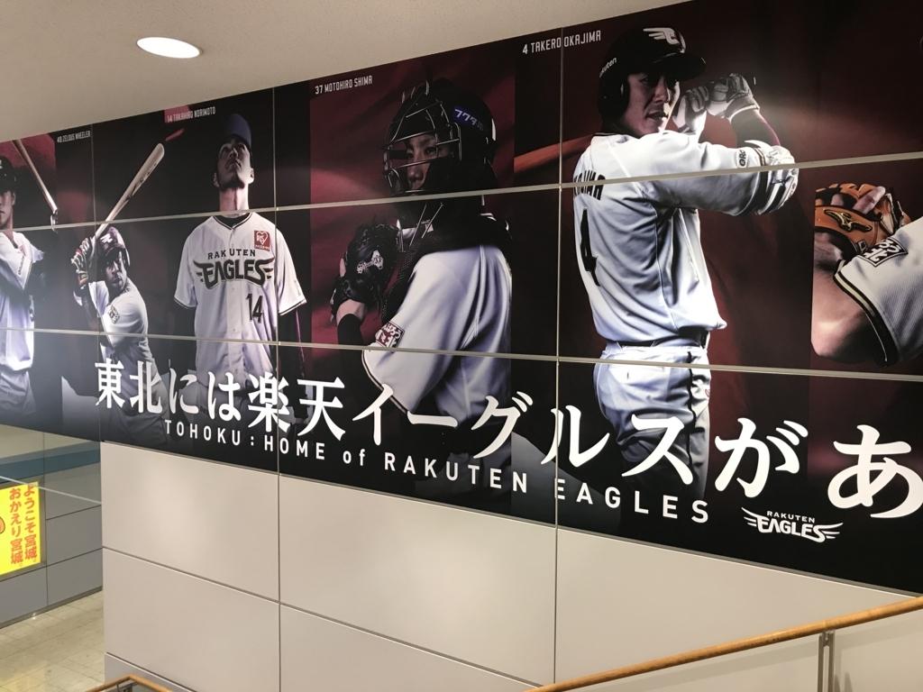 f:id:Nagoya1976:20180714181313j:plain