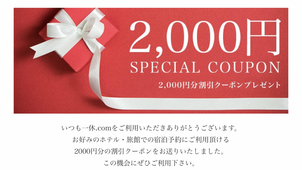 f:id:Nagoya1976:20180715162953p:plain
