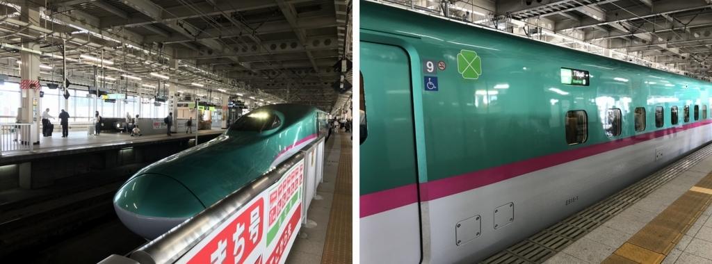 f:id:Nagoya1976:20180715165505j:plain