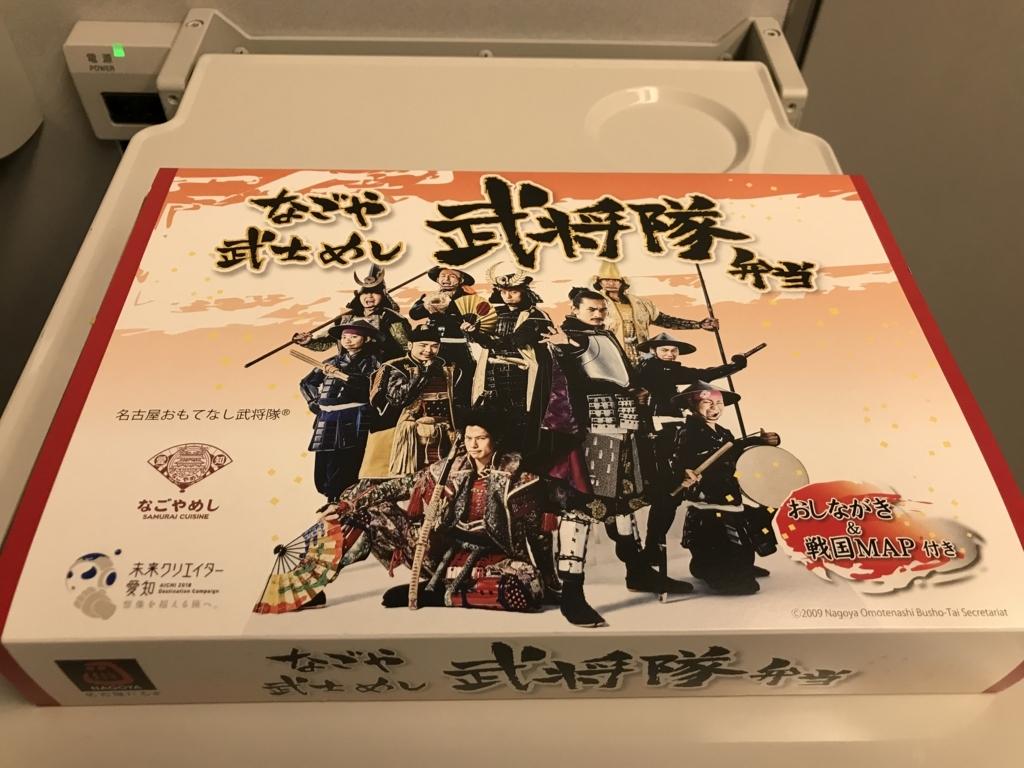 f:id:Nagoya1976:20180721202222j:plain