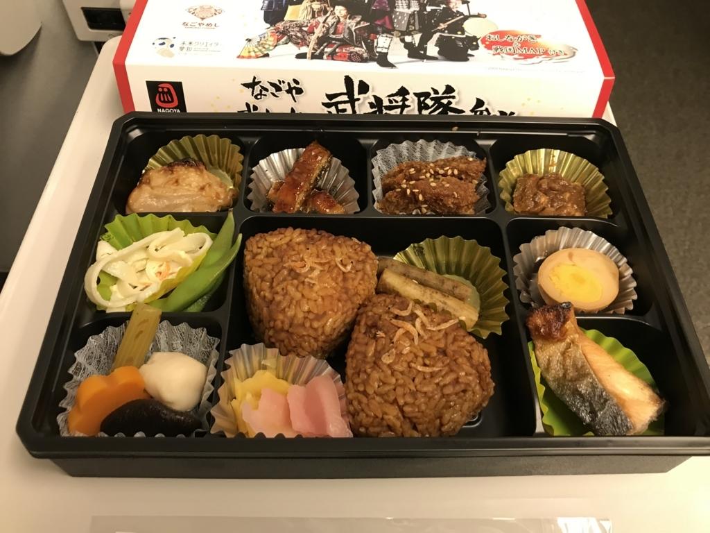 f:id:Nagoya1976:20180721202800j:plain