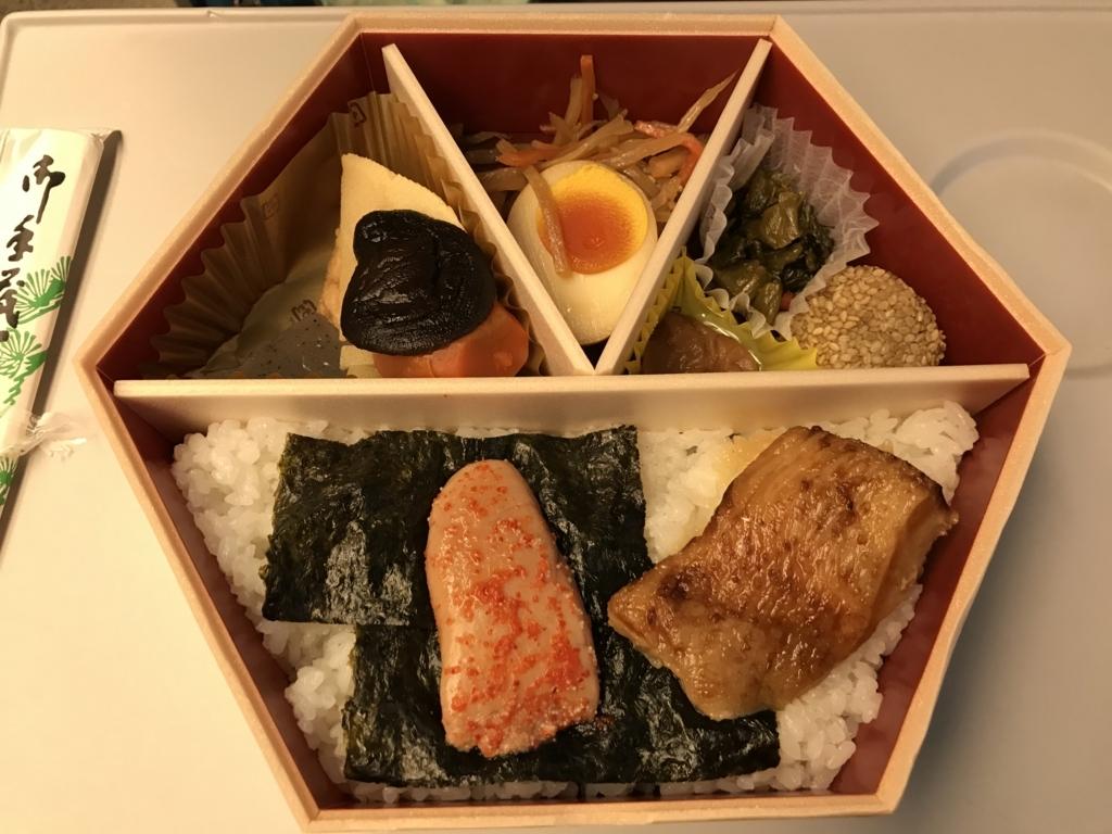 f:id:Nagoya1976:20180722184034j:plain