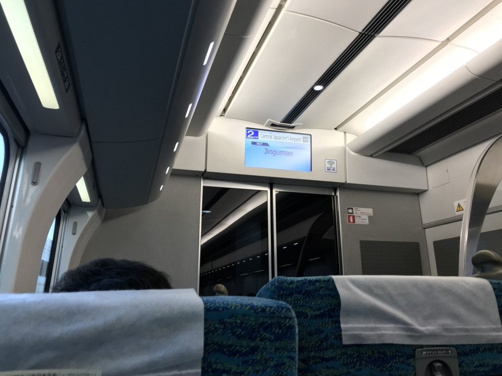 f:id:Nagoya1976:20180811142258j:plain