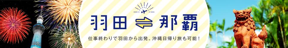 f:id:Nagoya1976:20180811150750j:plain