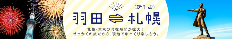 f:id:Nagoya1976:20180811151810j:plain