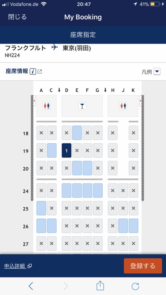 f:id:Nagoya1976:20180812132855p:plain