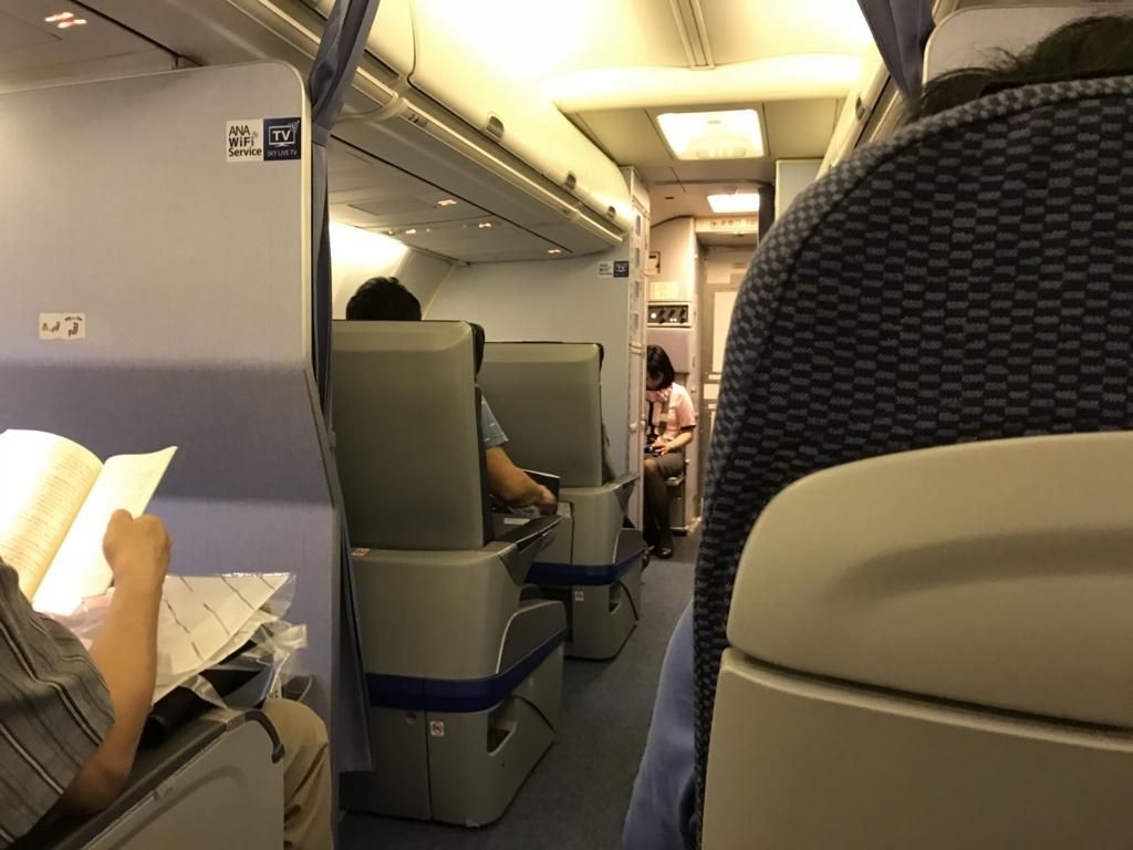 f:id:Nagoya1976:20180812140808j:plain