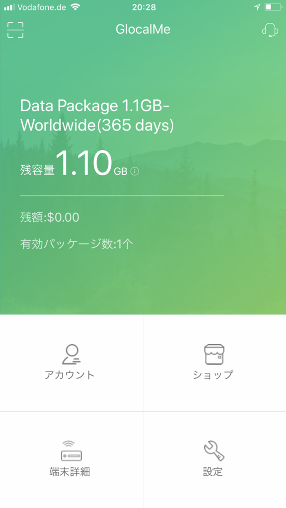 f:id:Nagoya1976:20180818132303p:plain