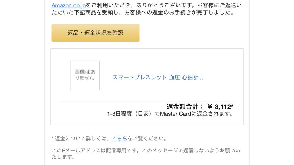 f:id:Nagoya1976:20180910232959p:plain