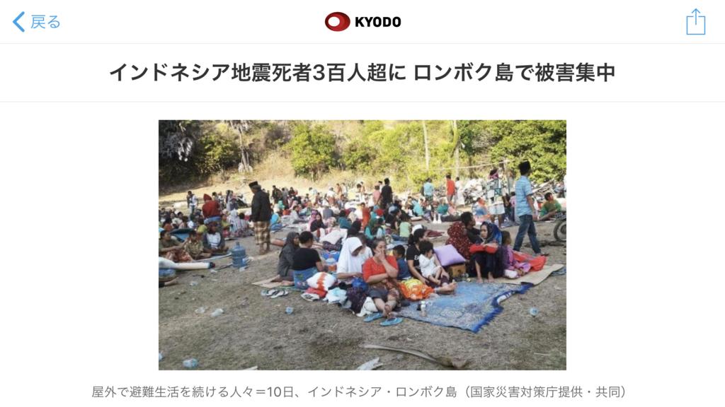 f:id:Nagoya1976:20180929095654p:plain
