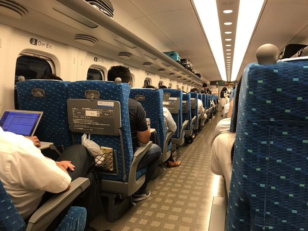 f:id:Nagoya1976:20180929202015j:plain