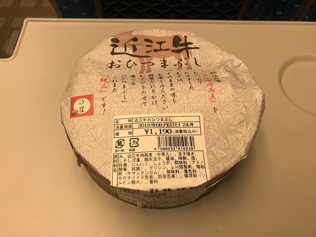 f:id:Nagoya1976:20180929202650j:plain