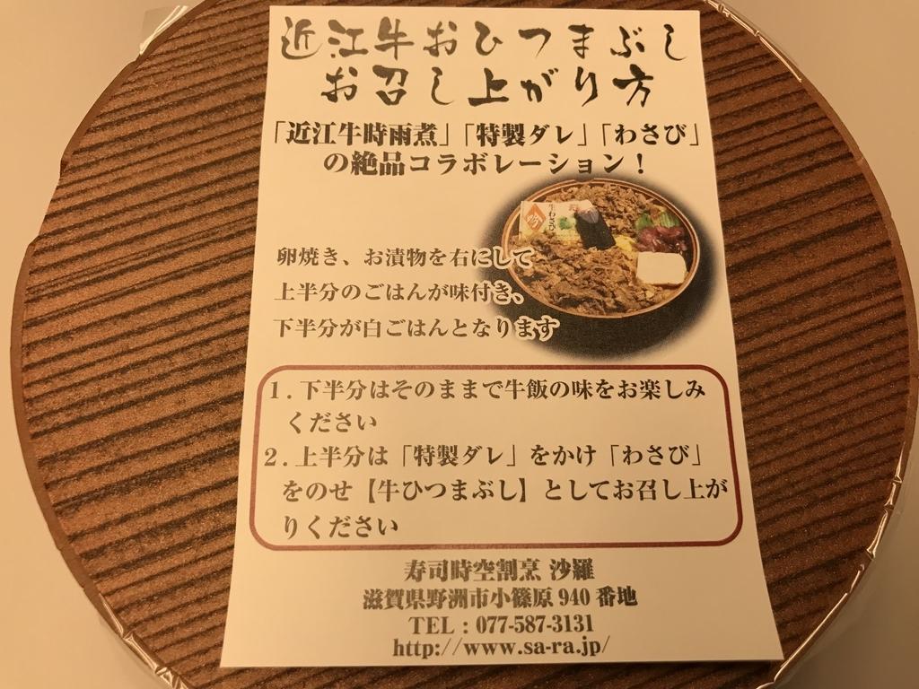 f:id:Nagoya1976:20180929203211j:plain