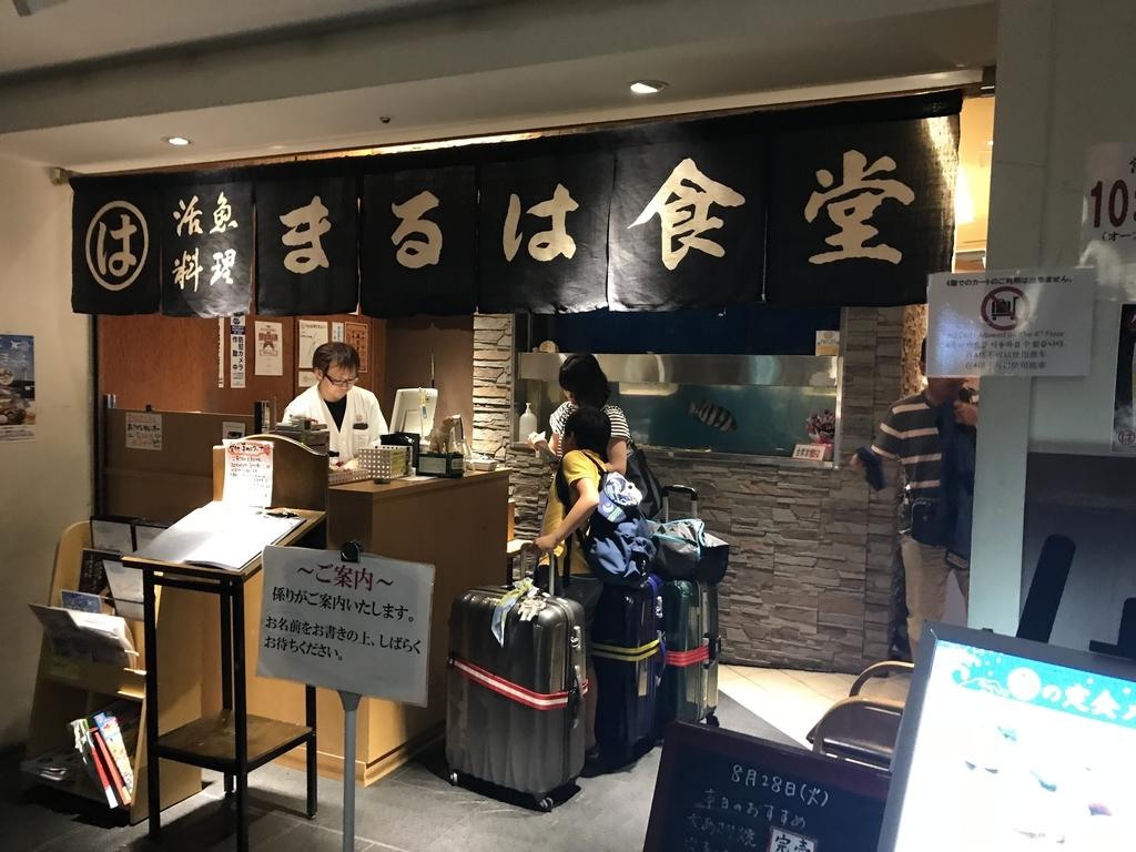 f:id:Nagoya1976:20180929221753j:plain