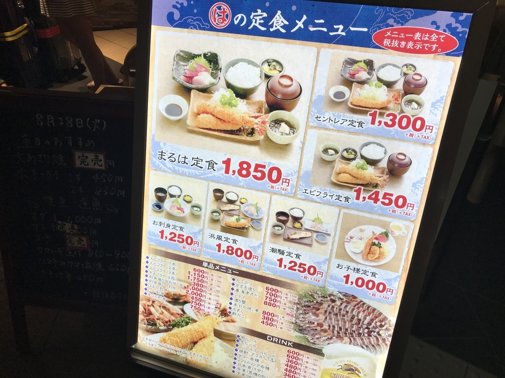 f:id:Nagoya1976:20180930090552j:plain