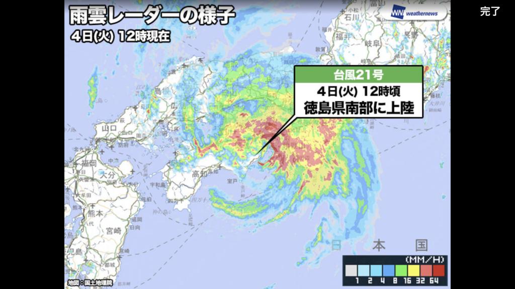 f:id:Nagoya1976:20181027110008p:plain
