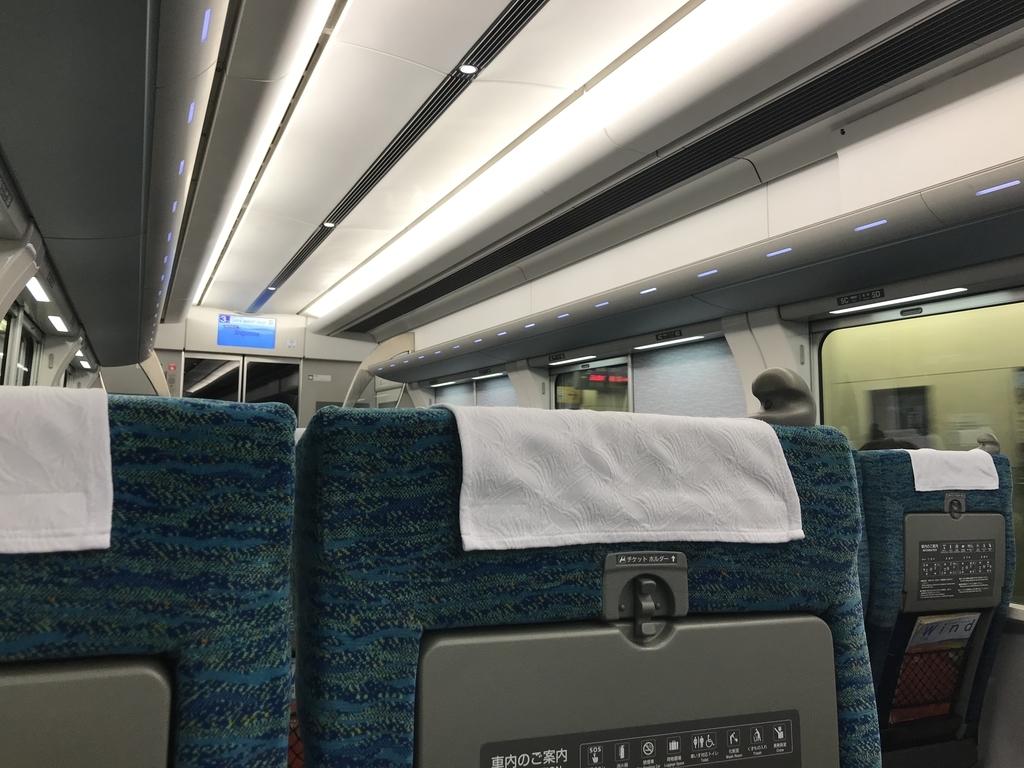 f:id:Nagoya1976:20181103155624j:plain