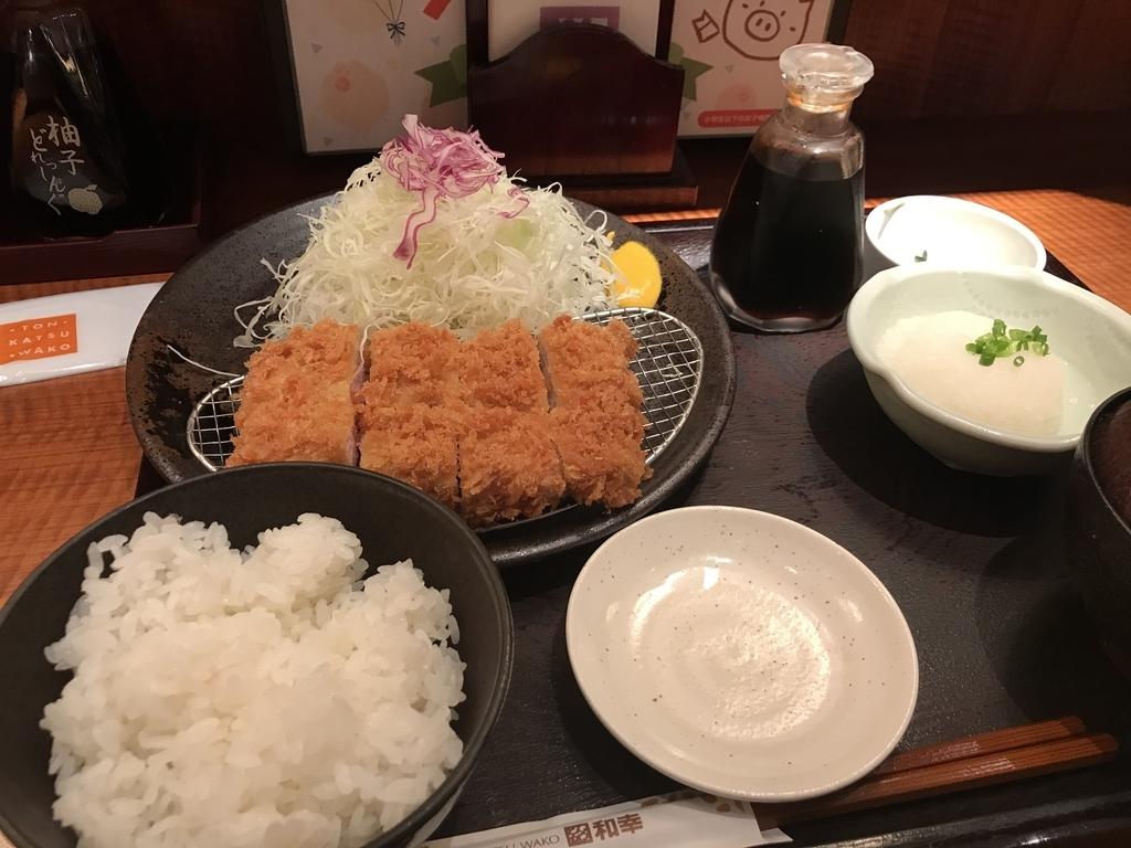 f:id:Nagoya1976:20181103160332j:plain