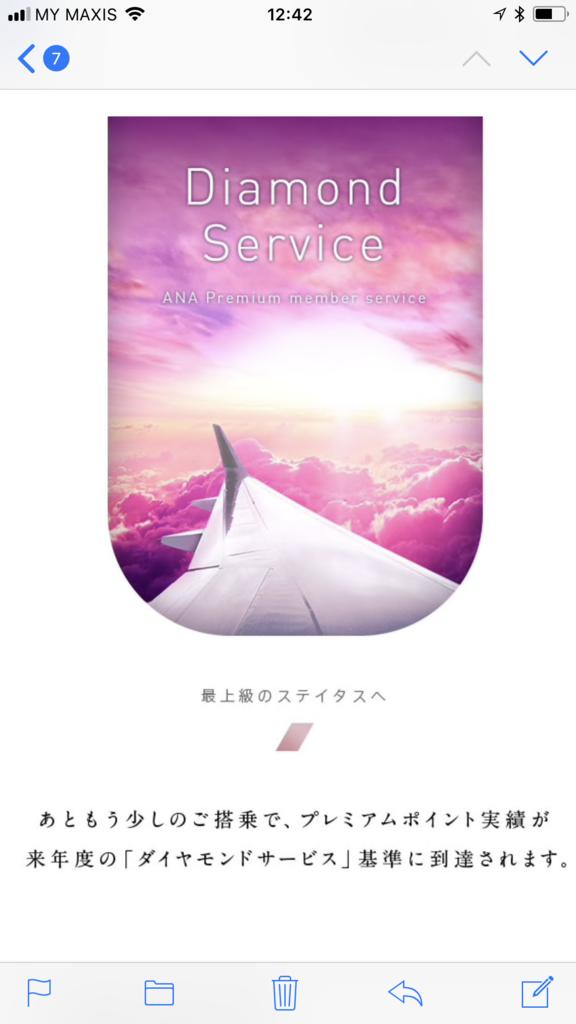 f:id:Nagoya1976:20181103203621p:plain