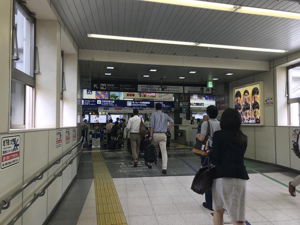 f:id:Nagoya1976:20181103203816j:plain