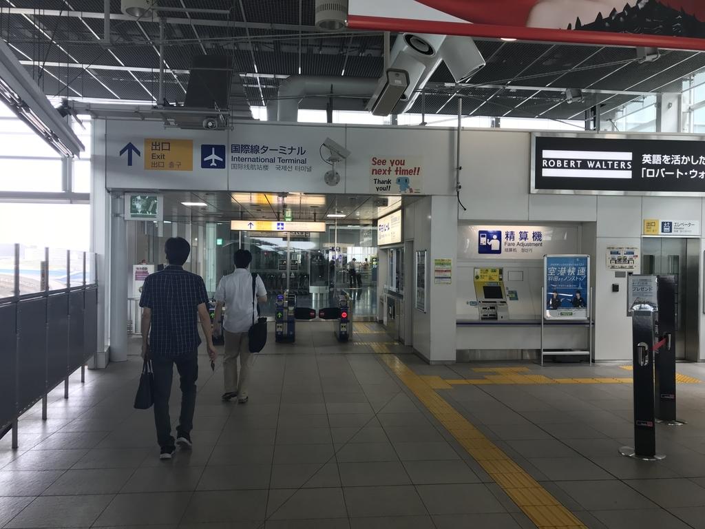 f:id:Nagoya1976:20181103211430j:plain